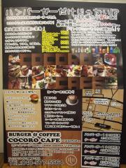 COCORO CAFE (26)