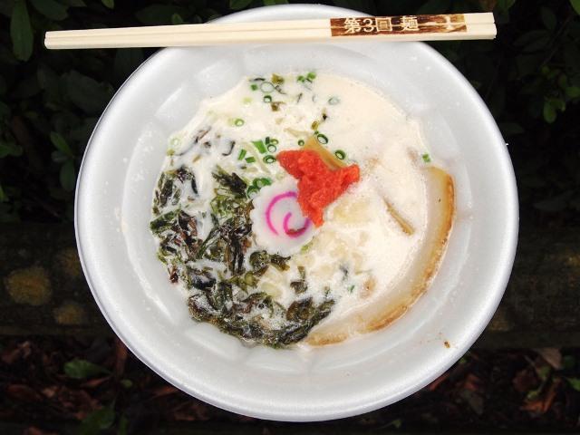 第3回『麺-1グランプリin館林』 (13)