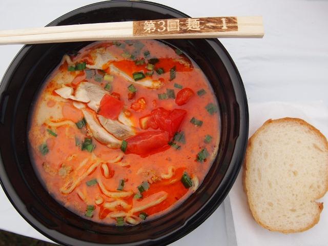 第3回『麺-1グランプリin館林』 (17)