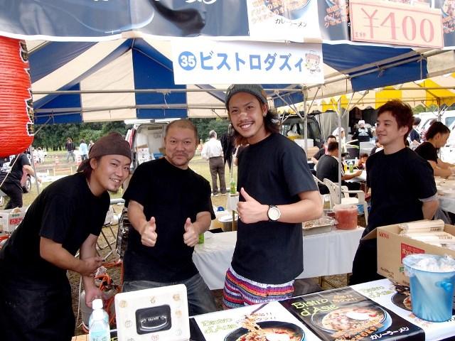第3回『麺-1グランプリin館林』 (22)