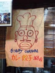 麺や 手ごね竹 (24)