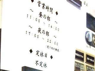 きくちひろき 28)