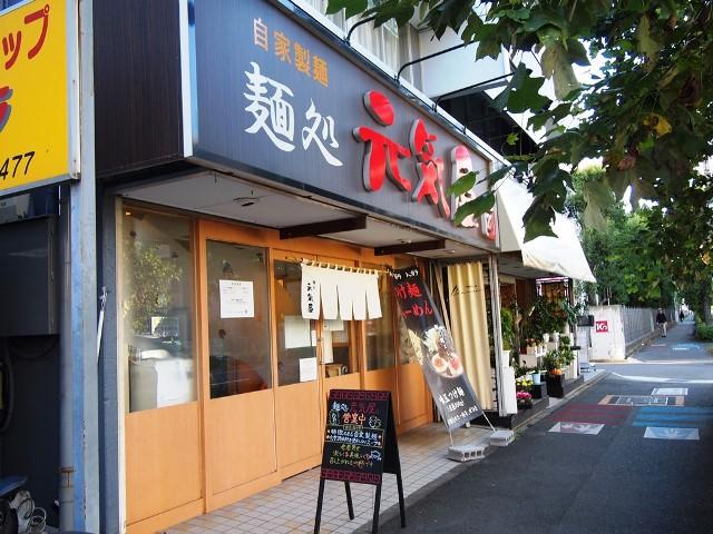 麺処 元気屋 (12)