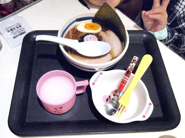 らーめん・つけめん 満帆 太田店 (13)