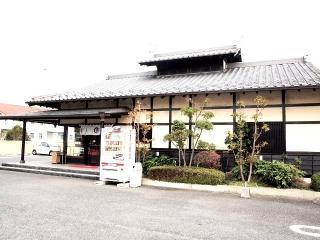 登利平 館林店 (2)