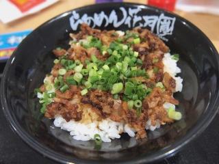 らあめん花月嵐 イオンモール羽生店 (17)