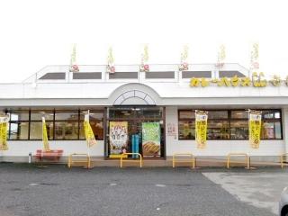 CoCo壱番屋 館林国道122号店 (12)