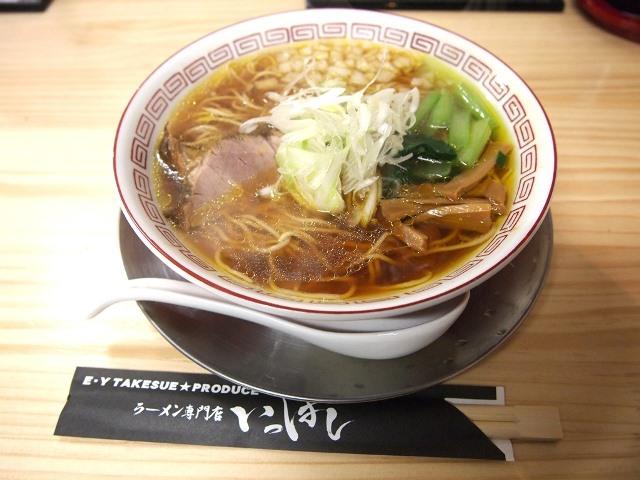 ラーメン専門店 いっぱし (5)