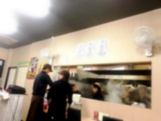 ラーメン専門店 いっぱし (11)