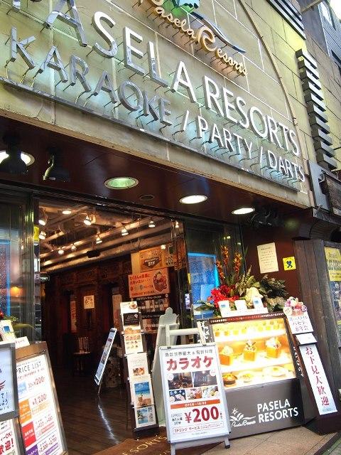 パセラリゾーツ上野御徒町店 (1)