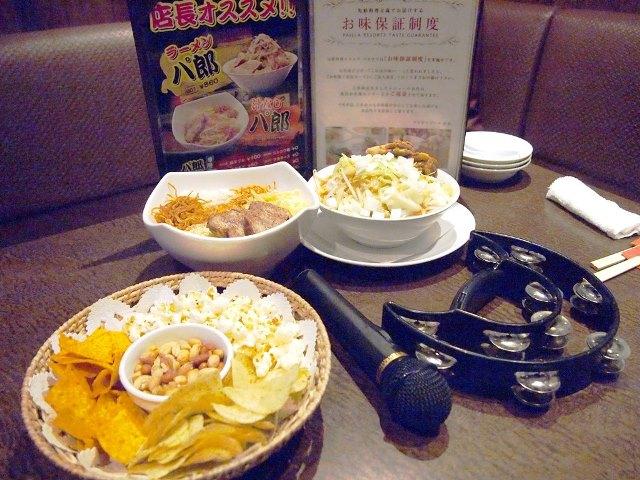 パセラリゾーツ上野御徒町店 (11)
