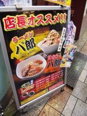 パセラリゾーツ上野御徒町店 (20)