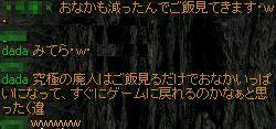 gcha2.jpg