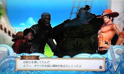 ワンピース 海賊無双2