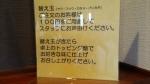 ちづる亭 案内 14.11.9