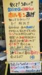 おきなわ屋 看板 14.11.29