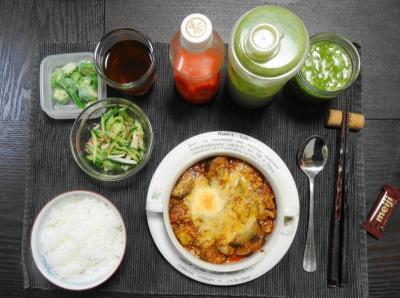 茄子グラタンの夕食