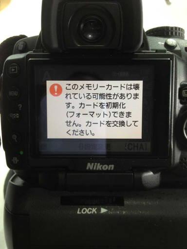 20130417231440.jpg