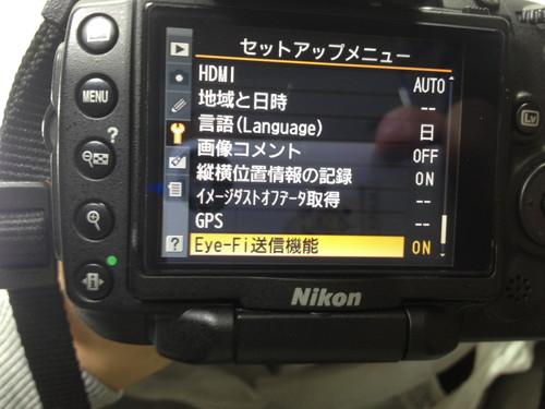 20131026193040.jpg