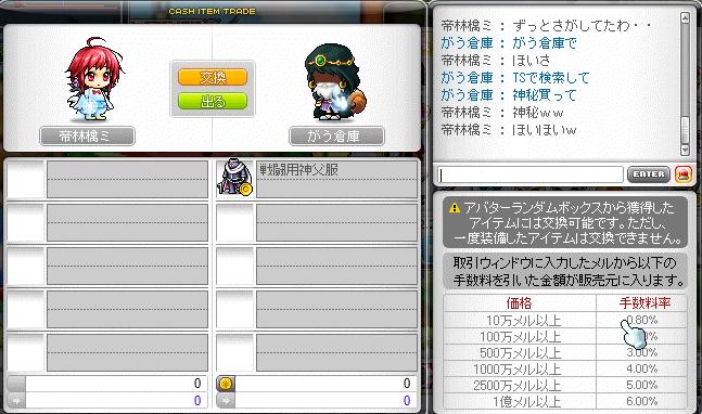 SnapCrab_NoName_2013-12-28_18-5-47_No-00.png