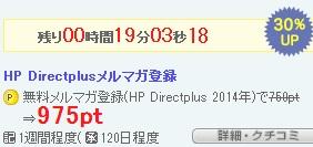 0206HP.jpg