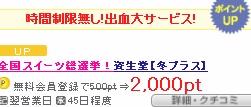 0110資生堂