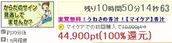 0118青汁