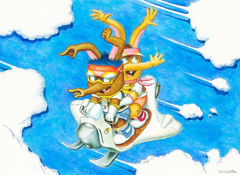 犭夜太郎と犭夜子、海の遥か上空を、空中スクーターで飛ぶ!!