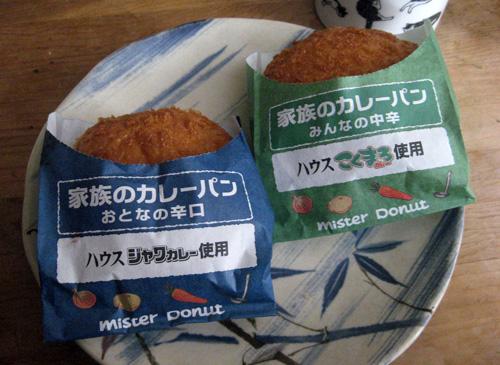 H24-8-8朝食