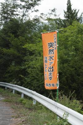 201308森きち34