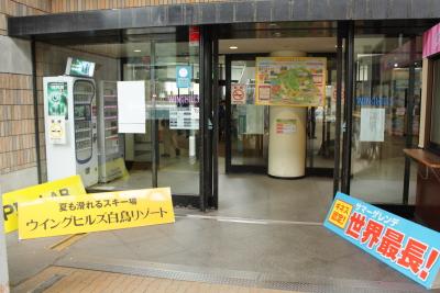 2013-09-29 大日岳 2