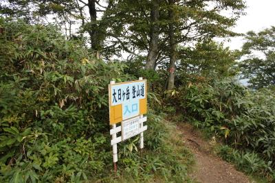 2013-09-29 大日岳 7