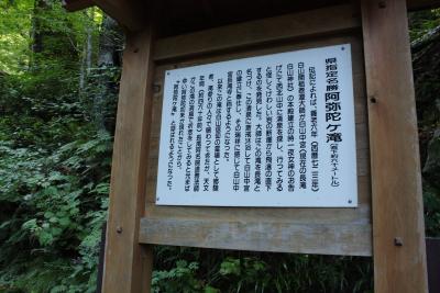 2013-09-29 大日岳 42