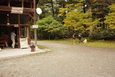 2013-10-19~20 おんたけ森きち 2