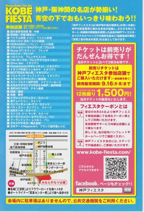 SCN_0003_20130828150549028.jpg