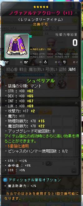 2013y09m02d_214749918.jpg