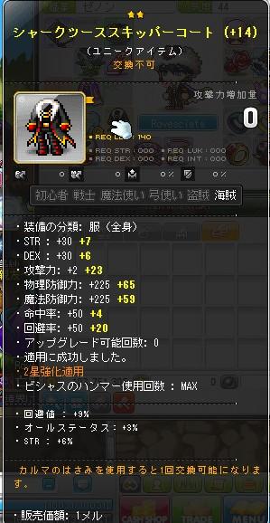 2013y09m02d_214908602.jpg