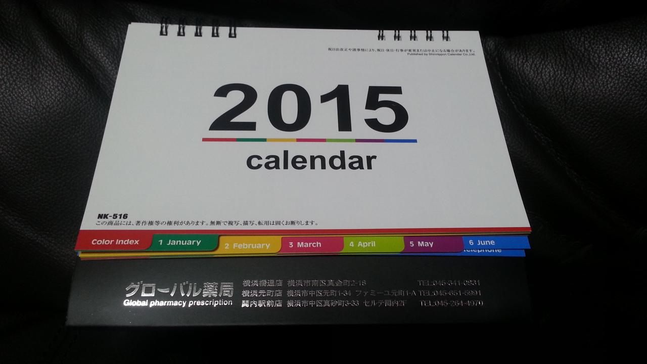 20141115_202545.jpg