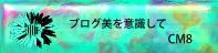 b__b_197_48.jpg