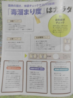 honn_2k_300_400_.jpg