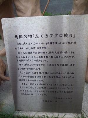 simonoseki_2_300_400.jpg