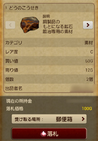 201311061315105d3.png