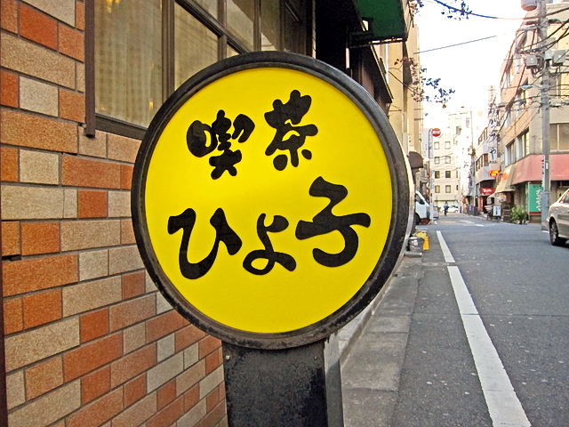 130830hiyoko01.jpg