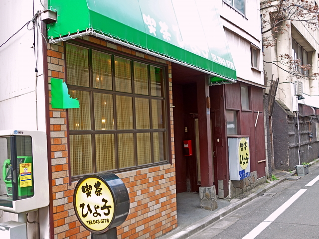 130830hiyoko08.jpg