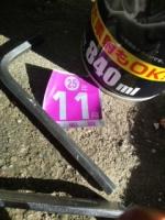 20121123終保険