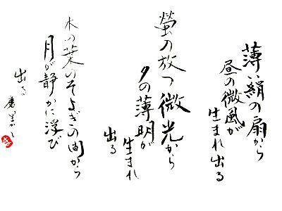 20130705-004.jpg
