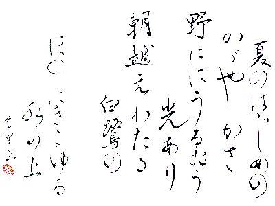 20130726-003.jpg