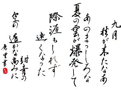 20130927-04.jpg