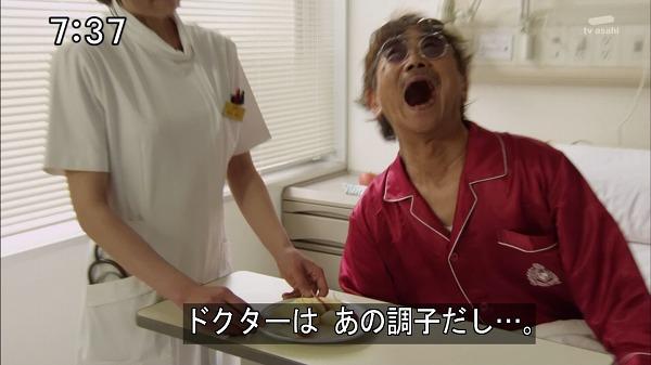 ドクター入院中