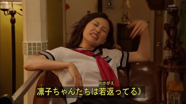 凜子ちゃんコスプレ